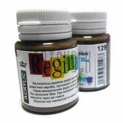 Краска художественная акриловая, умбра натуральная, 20 мл., REGINA