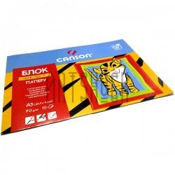 Блок цветной бумаги, А4, 10 листов, 70 г/м², Canson