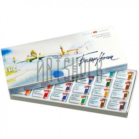 Набор акварельных красок в кюветах, 24 цвета, в картонной коробке, Белые Ночи, ЗХК, Невская Палитра