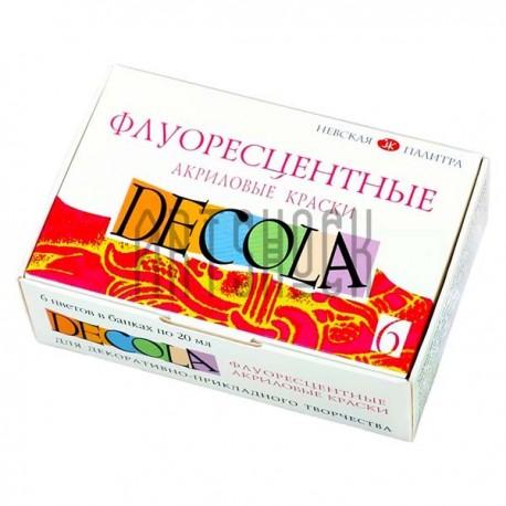 Набор флуоресцентных акриловых красок, 6 цветов по 20 мл., Decola
