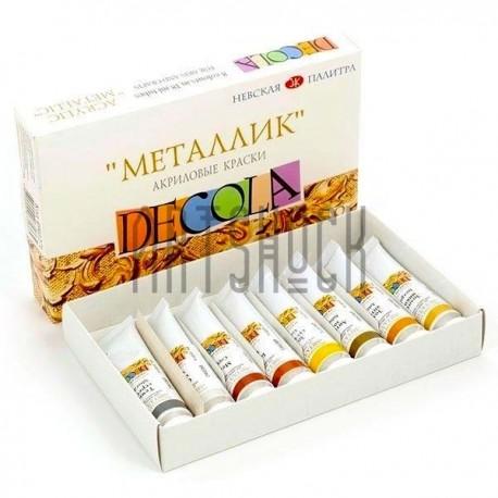 Набор акриловых красок, металлик, 8 цветов по 18 мл., Decola