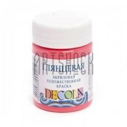 Краски глянцевые акриловые, коралловая, 50 мл., Decola