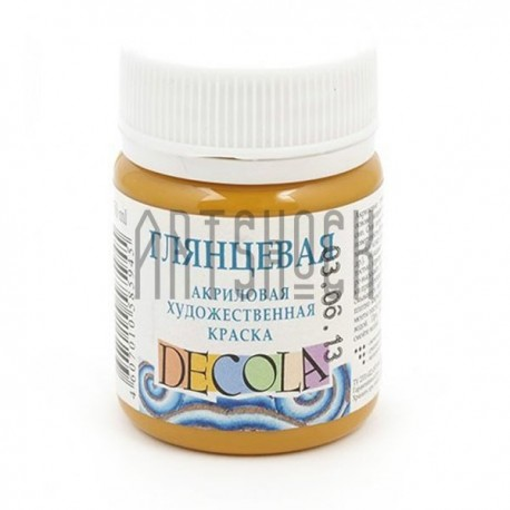 Краски глянцевые акриловые, сиена натуральная, 50 мл., Decola