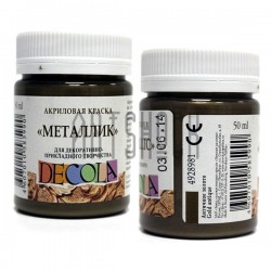 Краска акриловая металлик, золото антик, 50 мл., Decola