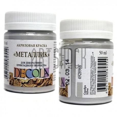 Как сделать металлик из краски