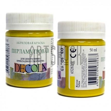 Краска акриловая перламутровая, желтая, 50 мл., Decola