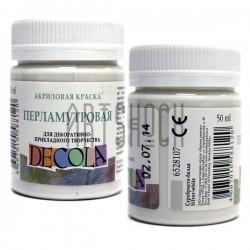 Краска акриловая перламутровая, серебристо - белая, 50 мл., Decola