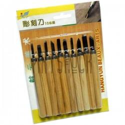 Набор резцов (стамесок) для работы по дереву, 10 штук, Hangyun Beaux-Art