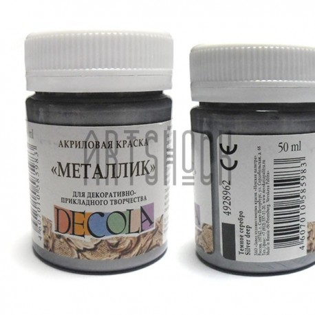 Краска акриловая металлик, серебро темное, 50 мл., Decola