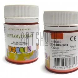 Краска акриловая перламутровая, оранжевая, 50 мл., Decola