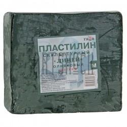 """Пластилин скульптурный, оливковый """"Лицей"""" (мягкий), 0.5 кг, Гамма"""