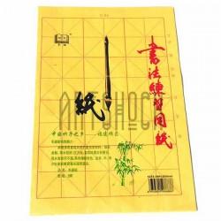 Пропись для каллиграфии из бамбуковых волокон, А4+
