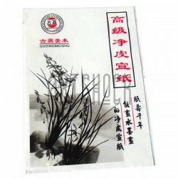 """Рисовая бумага в пачке для каллиграфии и китайской живописи, 25.5 x 36 см., 30 листов, """"Куст у воды"""""""