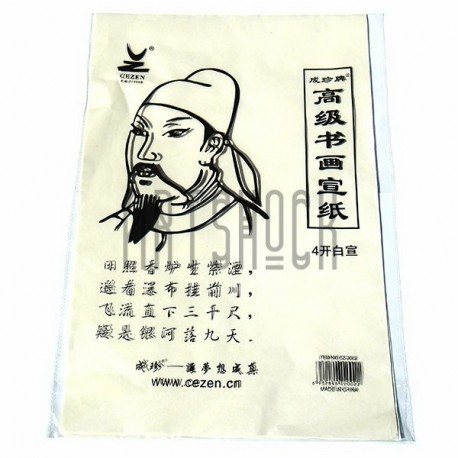 Рисовая бумага для каллиграфии, 34 х 51 см., 30 листов, Maries