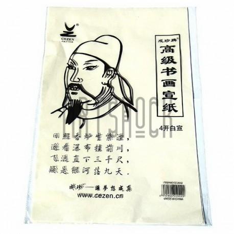 Рисовая бумага для каллиграфии, 26 х 34.5 см., 30 листов, Maries