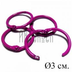 Набор колец металлических малиновых для переплета (скрапбукинга), разъёмных, Ø3 см., 4 штуки, REGINA