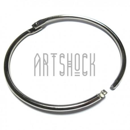 Набор колец металлических для переплета, разъёмных, ∅ 85 мм., 1 штука