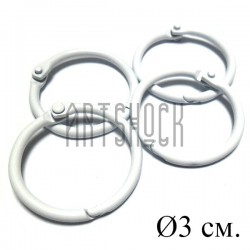 Набор колец металлических белых для переплета (скрапбукинга), разъёмных, Ø3 см., 4 штуки, REGINA