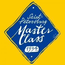 Краска художественная масляная, кадмий желтый средний, 201, туба 46 мл., Мастер Класс
