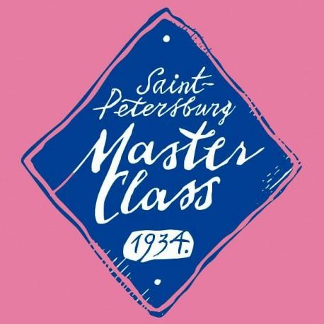 Краска художественная масляная, петербургская розовая, 354, туба 46 мл., Мастер Класс