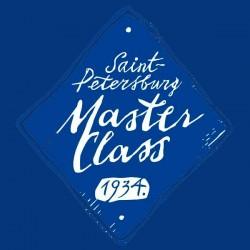 Краска художественная масляная, кобальт синий средний, 505, туба 46 мл., Мастер Класс