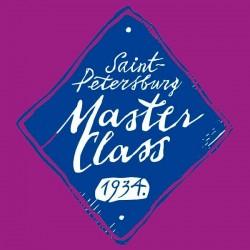 Краска художественная масляная, марганцовая фиолетовая светлая, 614, туба 46 мл., Мастер Класс