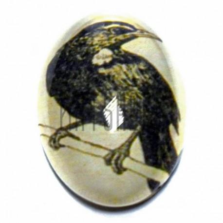 Кабошон - линза стеклянный, овальный с плоским основанием, 19 - 30 мм., 1 штука, REGINA