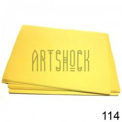 Фоамиран кремовый (пластичная замша), толщина 0.5 мм., 21 х 30 см.