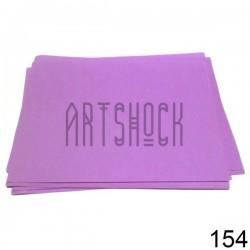 Фоамиран сиреневый (пластичная замша), толщина 0.5 мм., 21 х 30 см.