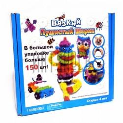 Конструктор - липучка Bunchems, 150 предметов