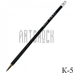 """К-5 Кисть для китайской каллиграфии и живописи с бамбуковой ручкой, """"Мышиные усы"""", 20 см."""