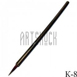"""Кисть для китайской каллиграфии и живописи с бамбуковой ручкой, """"Усы красного дракона"""", 19 см."""
