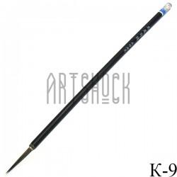 """Кисть для китайской каллиграфии и живописи с бамбуковой ручкой, """"Мышиные усы"""", 26.5 см."""