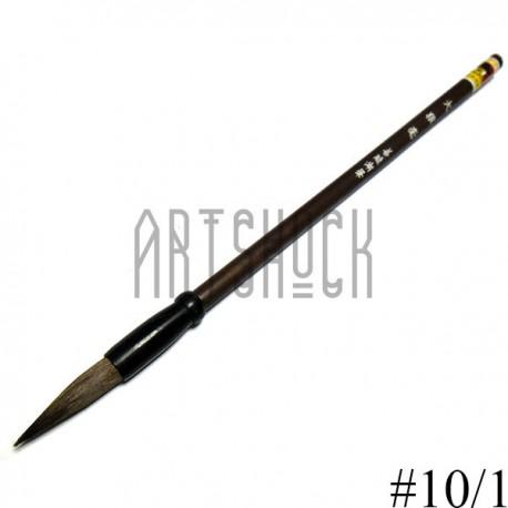 10/1 Кисть для китайской каллиграфии и живописи, 24 см. - ассортимент кистей для китайской живописи гохуа