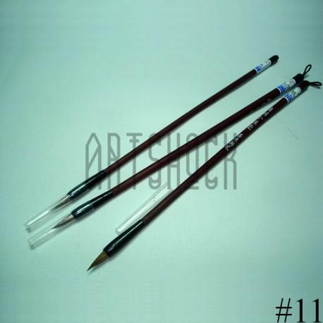 11 Кисть для китайской каллиграфии и живописи, 24 см.