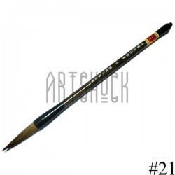 """21 Кисть для китайской каллиграфии и живописи, """"волк"""" (серия В), 27 см."""