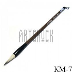 """Кисть для китайской каллиграфии и живописи с двойным ворсом, """"Черный кролик"""", 24.5 см."""