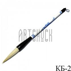 """Кисть для китайской каллиграфии и живописи, """"Источник гармонии"""", 27 см."""