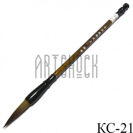 """Кисть для традиционной китайской каллиграфии и живописи сеи и гохуа, """"Желтый волк В"""", 28.5 см., арт.: КС-21"""