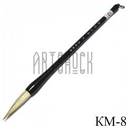 """Кисть для традиционной китайской каллиграфии и живописи с двойным ворсом, """"Пастух Ван"""", 25.5 см., арт.: КМ-8"""