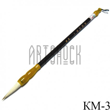 """Кисть для традиционной китайской каллиграфии и живописи с двойным ворсом, """"Лунный свет"""", 27 см., арт.: КМ-3"""