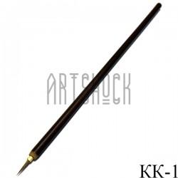 Кисть контурная с бамбуковой ручкой для китайской каллиграфии и живописи, 17 см.