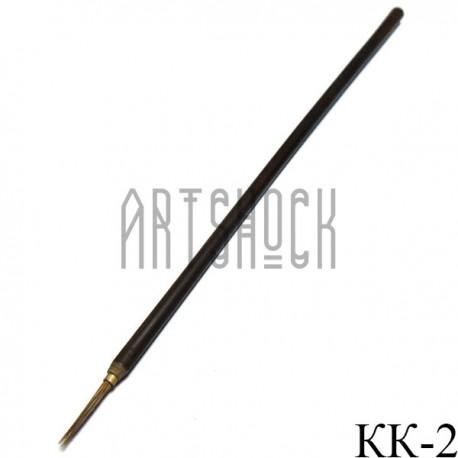 Кисть контурная с бамбуковой ручкой для традиционной китайской каллиграфии и живописи, 18.5 см., арт.: КК-2