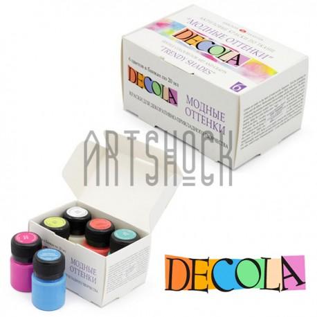 краски для ткани декола где купить