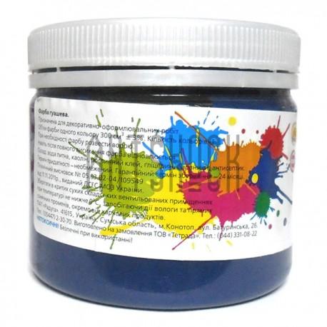 Банка гуашевой краски синего цвета, 300 см³ ± 3%, Тетрада для детского творчества, рисования и живописи