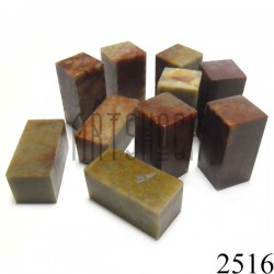 Мыльный камень для резьбы и гравировки печати, 5.2 x 2.5 x 2.5 см. шлифованный | Камень - заготовка для восточной печати