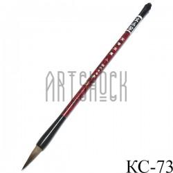 """Кисть для китайской каллиграфии и живописи, """"Путь самурая"""", 26.5 см."""