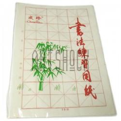 Пропись учебная для каллиграфии из рисовой бумаги, А4+