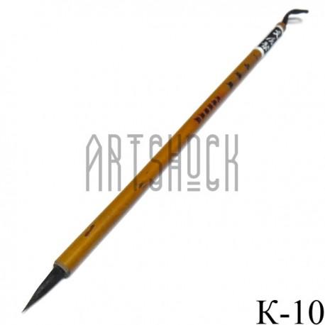 """Кисть для китайской каллиграфии и живописи с бамбуковой ручкой, """"Волчий хвост"""", 22 см.   Китайские кисти для каллиграфии купить"""