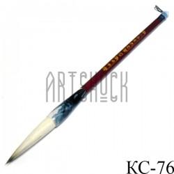 """Кисть для китайской каллиграфии и живописи с двойным ворсом, """"Кровь на снегу"""", 27.5 см."""